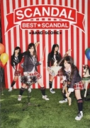 バンドスコア SCANDAL 【BEST★SCANDAL】